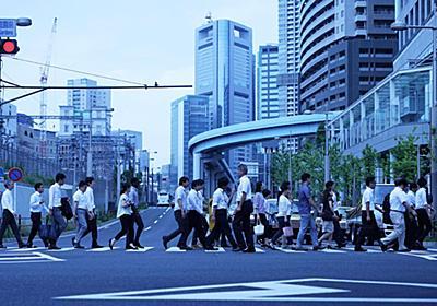 「美意識が低い」日本の受験エリート達の末路 | リーダーシップ・教養・資格・スキル | 東洋経済オンライン | 経済ニュースの新基準