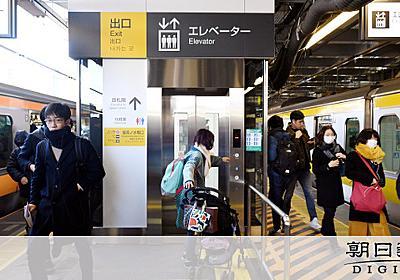 御茶ノ水駅バリアフリー化、29日から 5年超の難工事:朝日新聞デジタル