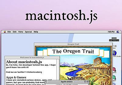 1997年に登場したMac OS 8をエミュレートできる「macintosh.js」が登場 - GIGAZINE