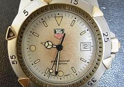 タグホイヤープロフェッショナルコンビ955.713G 文字盤ヤケの買取相場よりも高額な時計買取実績 ピアゾ PiAZO