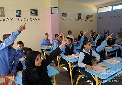 サマータイムのせいで登校が夜明け前に、モロッコで生徒らが抗議デモ 写真2枚 国際ニュース:AFPBB News