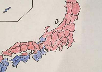 東京駅から乗り換えなしで行ける都道府県を赤で、そうでない所を青で塗った図が興味深い「県庁所在地縛りにしたら何県か消える」「サンライズは偉大」 - Togetter