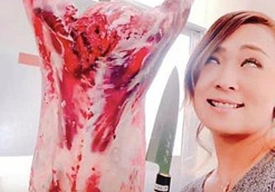 痛いニュース(ノ∀`) : 猟友会所属の女性議員のSNS投稿が炎上…獣の肉塊の前で包丁を持って白目写真 動物愛護団体が辞職要求 - ライブドアブログ