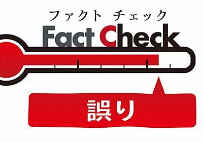 ファクトチェック:桜井よしこ氏「防衛大卒業生は、東大などが大学院受け入れを拒否」は誤り - 毎日新聞