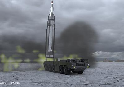 知っておきたい敵基地攻撃論のこと : 海国防衛ジャーナル