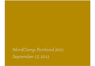 You Don't Know Query - WordCamp Portland 2011
