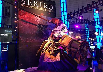 「SEKIRO: SHADOWS DIE TWICE」プレイアブル版で見えた革新システム - GAME Watch