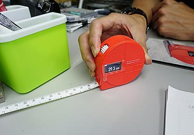 測定値をスマホに保存できるBluetoothメジャー「Pie」のサンプルが入荷 - AKIBA PC Hotline!
