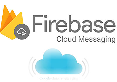 The End of Google Cloud Messaging, and What it Means for Your Apps | AWS Messaging & Targeting Blog