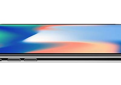 どっちを選ぶ?「iPhone X」か「iPhone 8」の正しい悩み方 – 機能・仕様まとめ