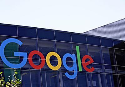 グーグル、求人事業に19年参入 検索結果で仕事を提案 (写真=AP) :日本経済新聞