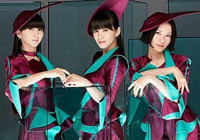 関ジャム「PerfumeのライブどうなってるのSP!!」でMIKIKOメモなど初公開 - 音楽ナタリー