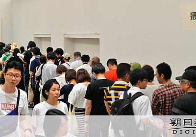 津田大介氏が謝罪「想定を超えた。僕の責任であります」 [表現の不自由展・その後]:朝日新聞デジタル