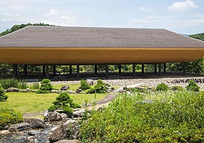 広島の新スポット「神勝寺 禅と庭のミュージアム」で禅ワールドを満喫!│観光・旅行ガイド - ぐるたび