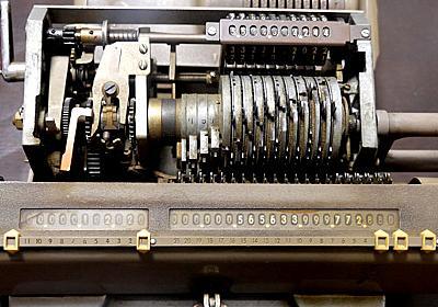 電気を使わない「機械式計算機」がメカメカしくて格好よすぎた! :: デイリーポータルZ
