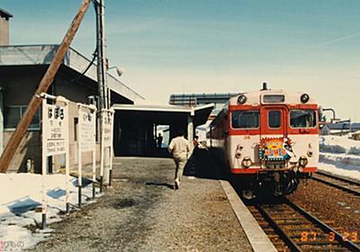 「ワイド周遊券」の魅力を振り返る 1980年代の鉄道旅行節約テク、現在はほぼ無理? | 乗りものニュース