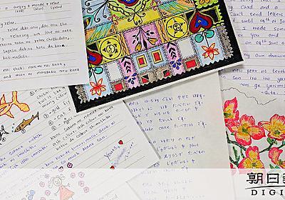 「いま たべたいです」 死亡女性の手紙が語る入管の闇:朝日新聞デジタル