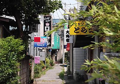 ■界隈寫眞館|きさらづの界隈をゆく5 いまそこにある昭和レトロな歓楽街