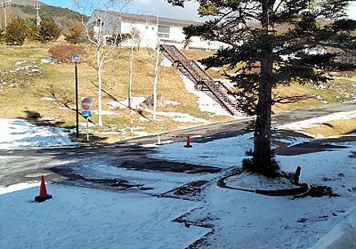 スキー場に雪がない 「下手したら倒産」ホテル悲鳴:朝日新聞デジタル