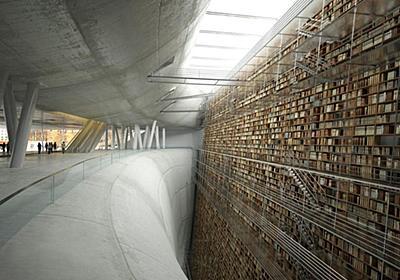 """""""図書館""""とかいう時代遅れの建物wwwwwwwwwww:哲学ニュースnwk"""