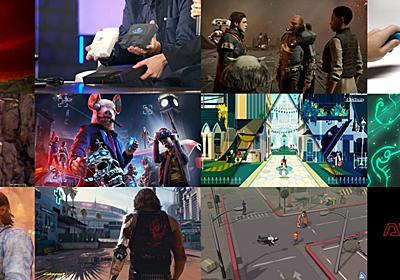 E3 2019で気になったゲームタイトルは何か。ライター11名で印象に残った発表を振り返り語る | AUTOMATON
