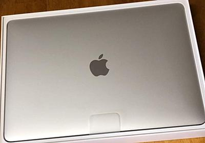 MacBook Pro 2018 13インチ。レビュー感想。キビキビ動いて速い。ベンチマーク。SSDの速度は容量で違うようです - ビジョンミッション成長ブログ