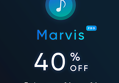 Marvis Proリリース1周年記念セール!2月16日まで40%オフ!! | reliphone (for iPhone)