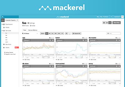 Mackerel(マカレル): 新世代のサーバ管理・監視サービス