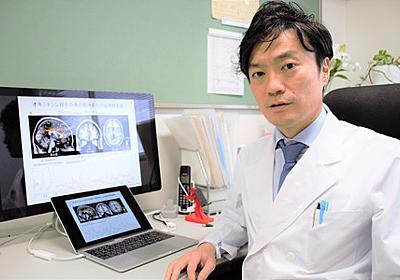 対人障害改善の薬開発=「幸せホルモン」鼻からスプレー-浜松医科大:時事ドットコム
