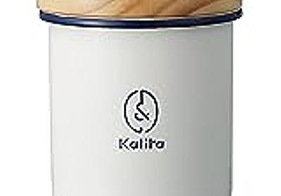 焙煎コーヒー豆を適切に保管するための基礎知識 - 江川珈琲店のブログ