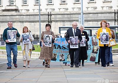 北アイルランド紛争下の事件を時効に、英政府が方針 遺族ら激怒 写真5枚 国際ニュース:AFPBB News