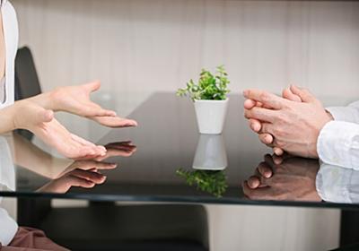 妻と本気で離婚による財産分与の話し合いをして分かったこと - 千日のブログ 家と住宅ローンのはてな?に答える