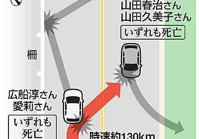 酒飲み130キロで暴走容疑、男を逮捕へ 4人死亡事故:朝日新聞デジタル