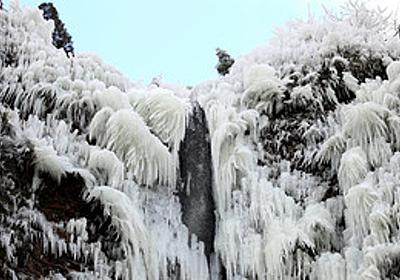 熊本・阿蘇に咲く「氷の華」 古閑の滝、寒波で凍り付く:朝日新聞デジタル