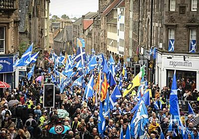 英スコットランド首都で独立派が大規模デモ、旧市街を行進 写真16枚 国際ニュース:AFPBB News