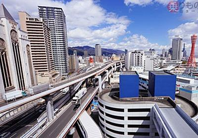 都市高速で「渋滞日本一」、阪神高速3号神戸線はなぜ混むのか 淡路島からノロノロも | 乗りものニュース