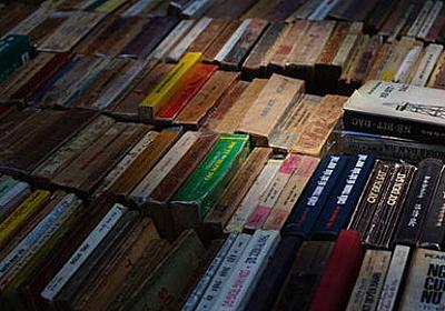 ツタヤ図書館、廃棄した本より「古い実用書」大量購入が発覚!多額税金使いCCCの言い値で | ビジネスジャーナル