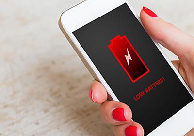 【2018年末まで】iPhoneのバッテリー交換無料!条件と方法は? | 【しむぐらし】BIGLOBEモバイル