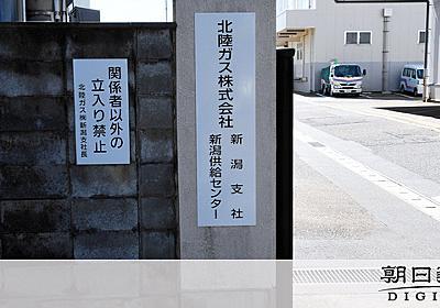 新潟県は何地方? 中部か北陸か甲信越か…公式見解は:朝日新聞デジタル