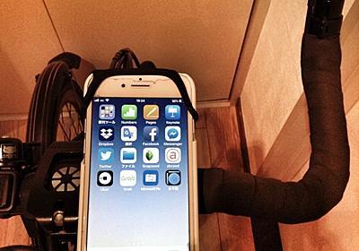 スマートフォンホルダーを装着 - ミニベロ迷走記