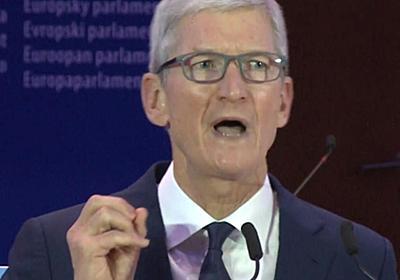 アップルのクックCEO、企業の個人データ収集に警鐘--欧州のGDPRを称賛 - CNET Japan