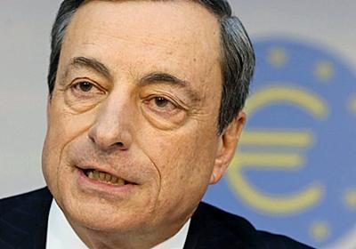 欧州中銀、緩和縮小10月決定へ 「景気回復、幅広く」: 日本経済新聞