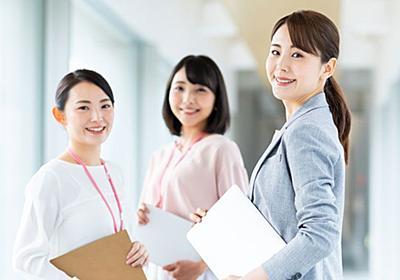 キャリア女性に「パンツスーツが実はNG」な理由 | ワークスタイル | 東洋経済オンライン | 経済ニュースの新基準