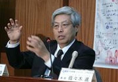 かぐや、月周回軌道投入に成功、記者会見の様子: 松浦晋也のL/D