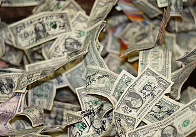 「宝くじ1000万円分買ってみた」で本当に億万長者になれるのかを検証するムービー - GIGAZINE