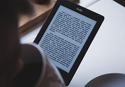 Amazonの電子書籍リーダー「Kindle」で本を集めやすく読みやすくなるアップデートが進行中 - GIGAZINE