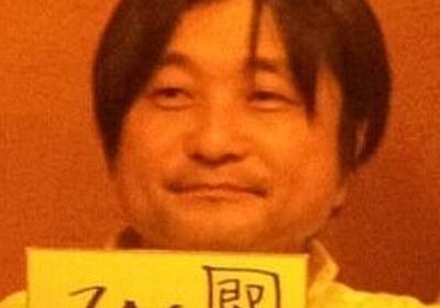 """Hiromitsu Takagi on Twitter: """"そもそもスマホアプリ の時代、もはやauthenticationですらないと思うのよね。(何を言ってるかわからねえだろうと思うが。)"""""""