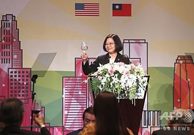 台湾総統、米国で15年ぶりスピーチ 中国は抗議 写真3枚 国際ニュース:AFPBB News
