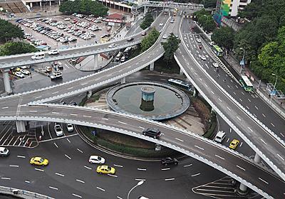 中国の巨大都市・重慶の高低差にふるえる その2 :: デイリーポータルZ