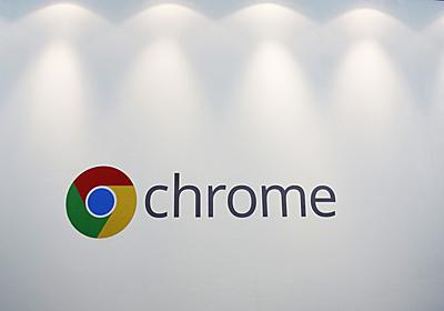 Feds may target Google's Chrome browser for breakup - POLITICO